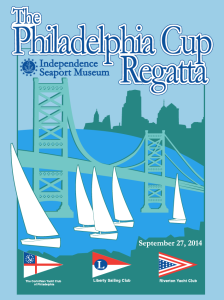 philly cup